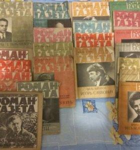 Роман газета подписка журналов