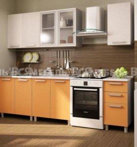 Кухонный гарнитур практичный