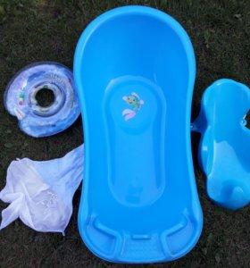 Все для купания малыша (ванночка,гамак,круг,горка)