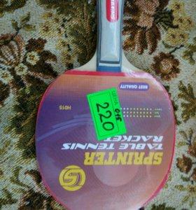Ракетка для настольного тенниса новая