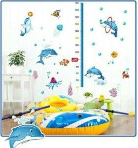 Ростомер Дельфины 165х125 см