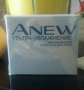 Anew Avon