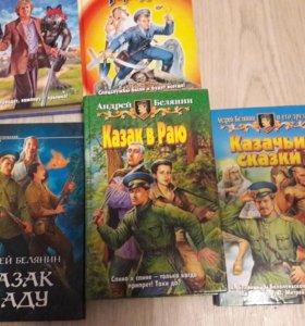 Книги серии юмористическое фэнтези