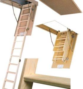 Чердачные лестницы Факро