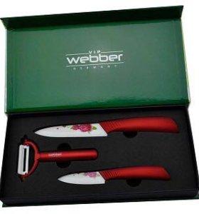 Набор ножей, 3 предмета, новый