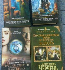 Книги.Все цены на фото