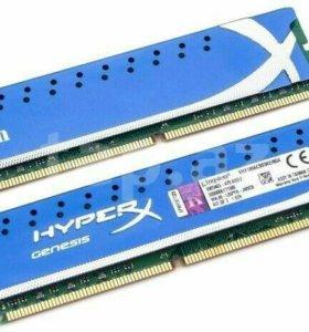 Оперативная память 8гб