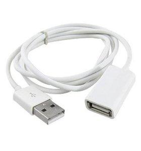 Продается USB удлинитель