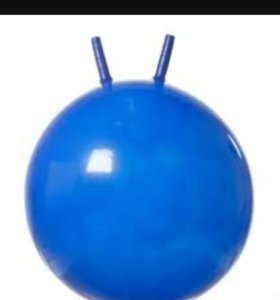Мячик для массажа ребёнка.фитбол