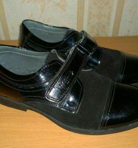 Туфли для мальчика фирмы TIFLANI