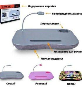 Подставка для ноутбука мягкая