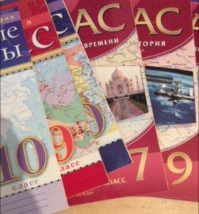 Атласы и контурные карты с 7 по 10 класс