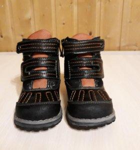 Демисизонные ботинки
