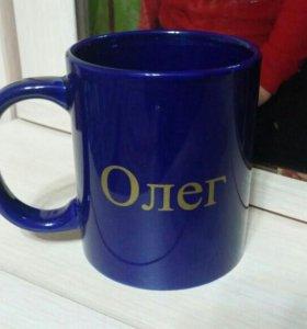 Кружка именная Олег новая