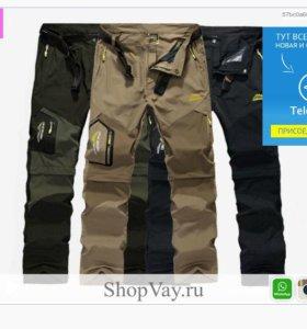 мужские брюки повседневные