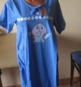 Сорочка для кормящих мам