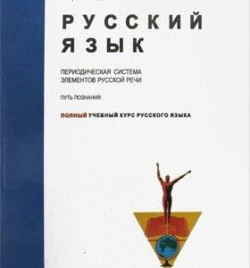 Учебники в отличном состоянии 2008 год