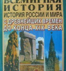 Учебники в отличном состоянии 2004 год