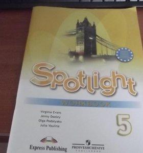 продам рабочию тетрадь по англискому языку.