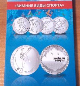 """Коллекция серебряных медалей """"Зимние виды спорта"""""""