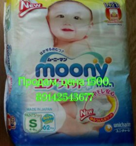 Продам трусики moony