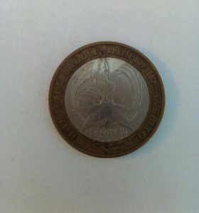 Монеты(описание имеется)