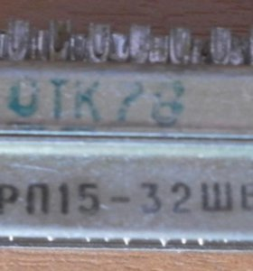 Соединитель РП 15 - 32 ШВВ