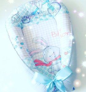 Гнездышко для малыша