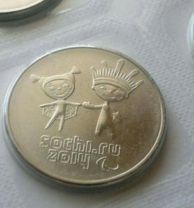 "Монета ""Сочи-2014"""