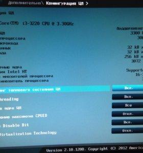 Процессор core i3-3220 3.3GHz