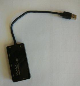 USB 3.0 хаб на 4 порта