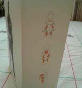 Кенгуру (переноска для детей )
