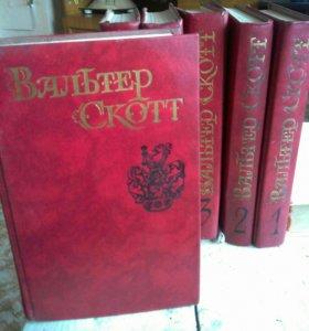 Книги Вальтера Скотта 6 глав
