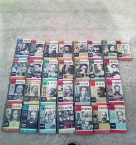 """Книги """"Жизнь замечательных людей"""""""