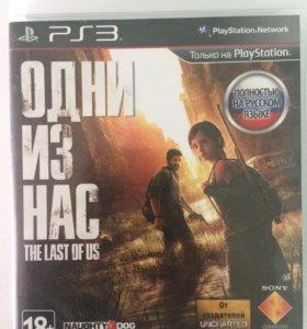The last of us на PS3