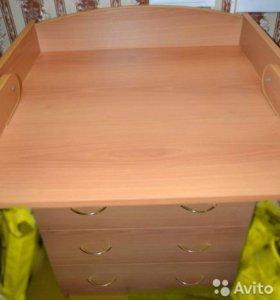 Комод-пеленальный стол