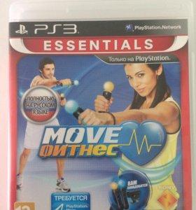 Move фитнес на PS3