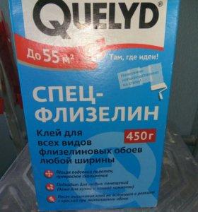 Клей спец флизилин