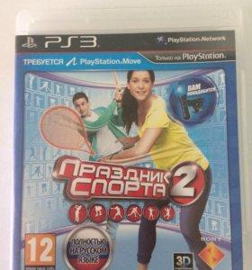 Праздник спорта 2 на PS3