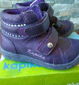 Ботиночки Капика