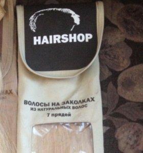 Натуральные волосы на заколках hairshop