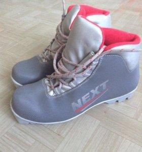 Лыжные ботинки Next