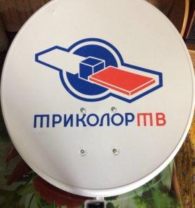 Отражатель Триколор ТВ