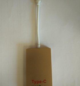 USB Type-C хаб