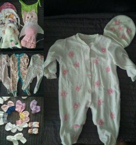 Детские вещи на девочку от 0-6 месяцев