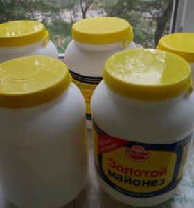 Продам бидончики пластмассовые для пищевых продукт