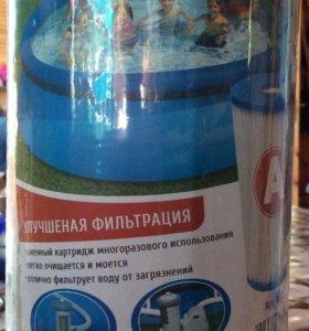 Картридж для фильтрации воды в бассейне