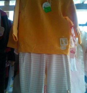 Коллекционная одежда