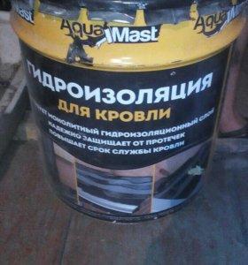 Гидроизоляция для кровли 18 кг