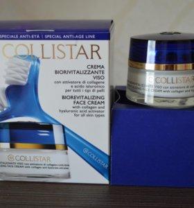 Новый крем Collistar Biorevitalizing Face Cream